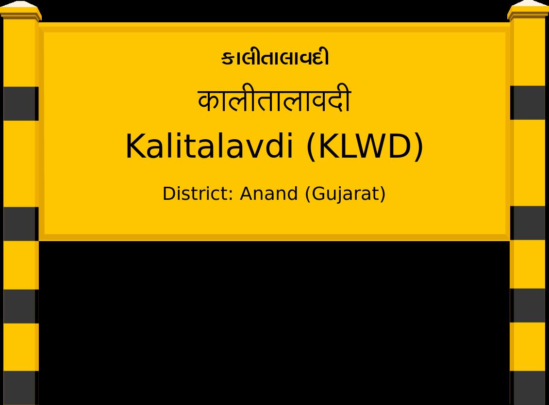 Kalitalavdi (KLWD) Railway Station