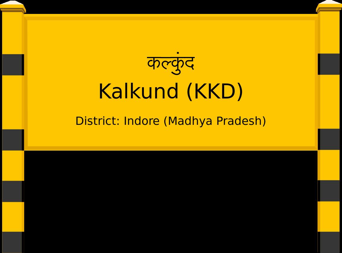 Kalkund (KKD) Railway Station
