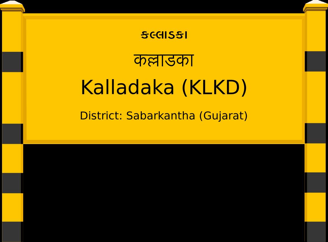 Kalladaka (KLKD) Railway Station