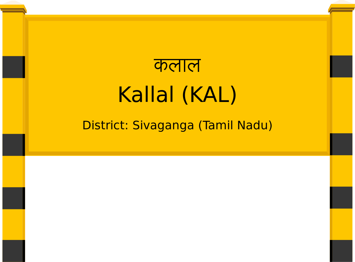 Kallal (KAL) Railway Station