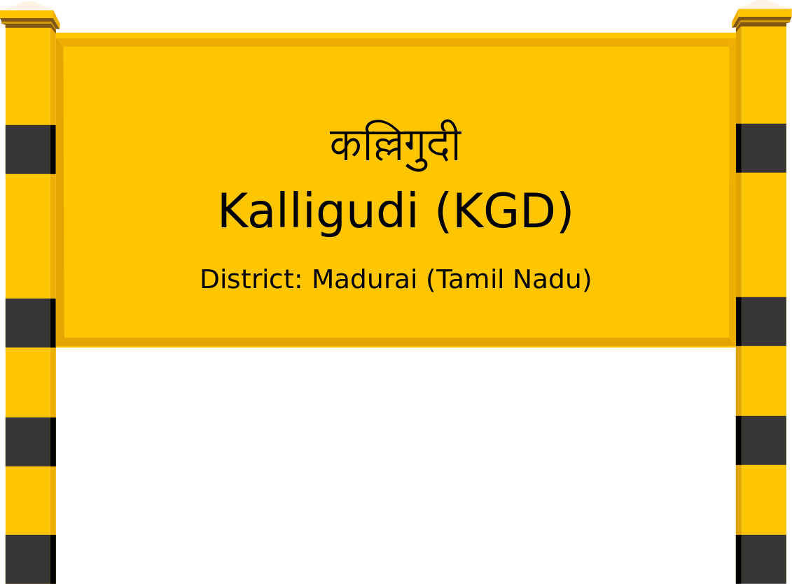 Kalligudi (KGD) Railway Station