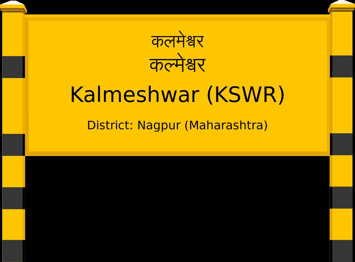 Kalmeshwar (KSWR) Railway Station