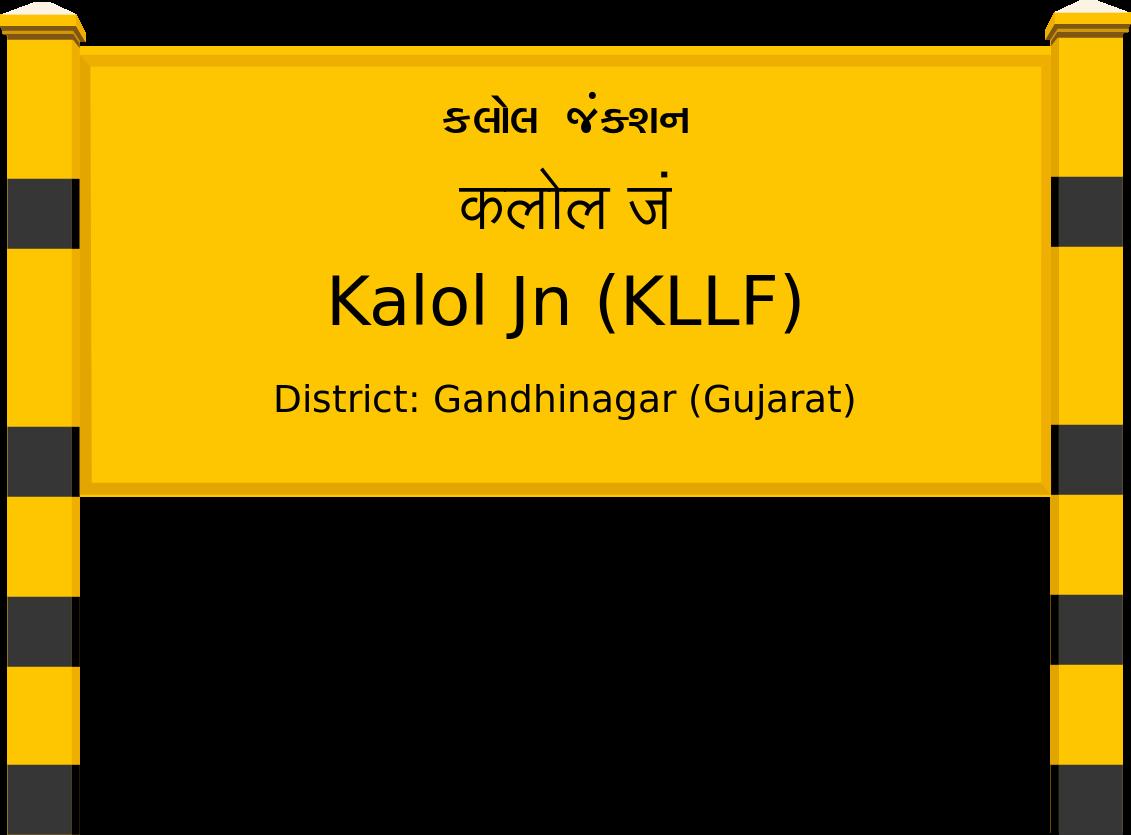 Kalol Jn (KLLF) Railway Station