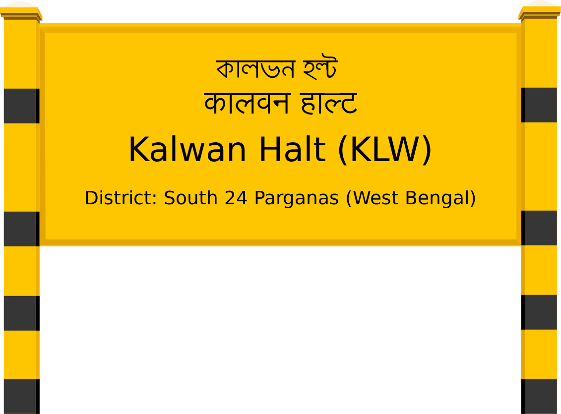 Kalwan Halt (KLW) Railway Station