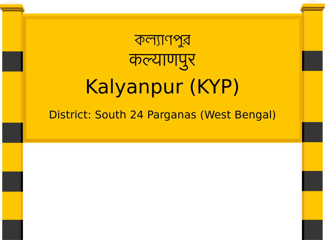 Kalyanpur (KYP) Railway Station