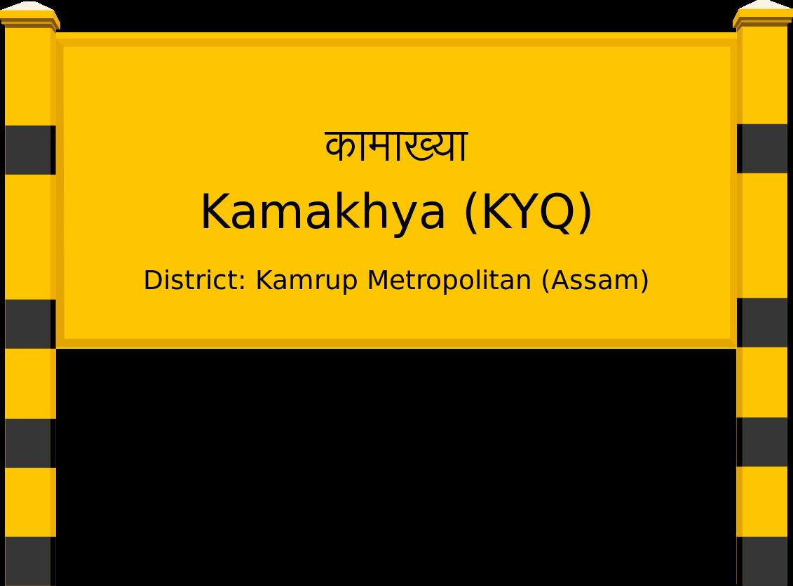 Kamakhya (KYQ) Railway Station