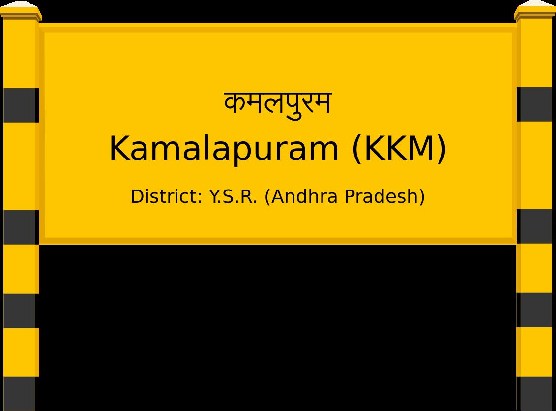 Kamalapuram (KKM) Railway Station