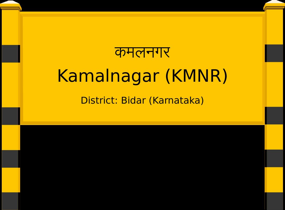 Kamalnagar (KMNR) Railway Station