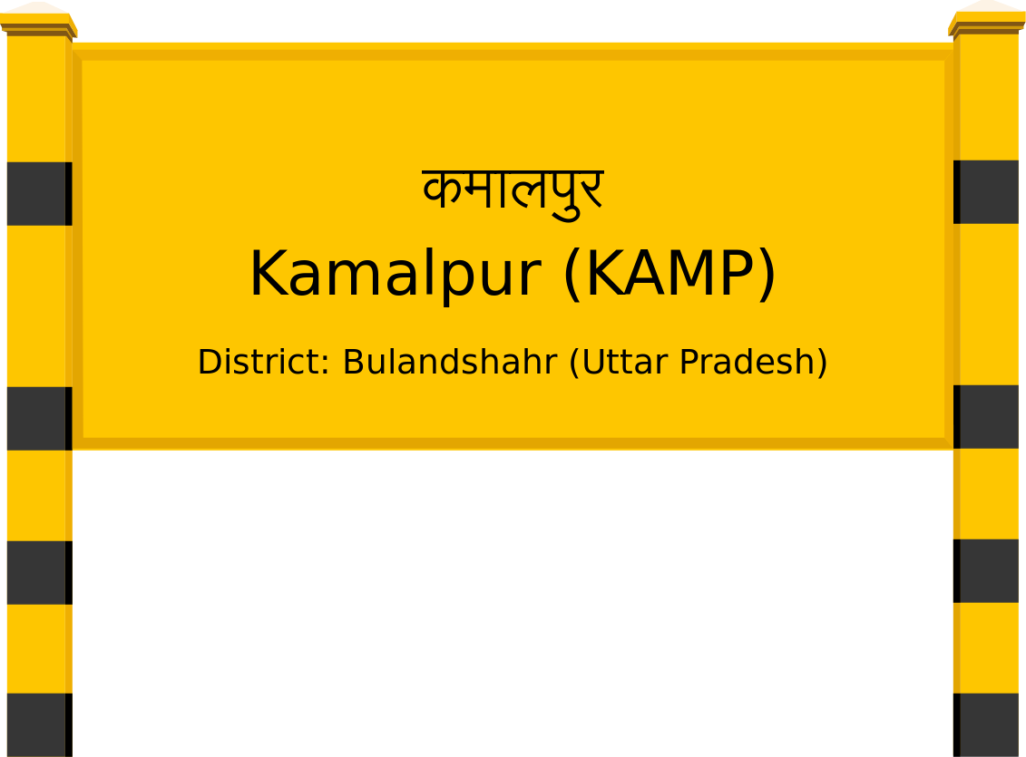 Kamalpur (KAMP) Railway Station
