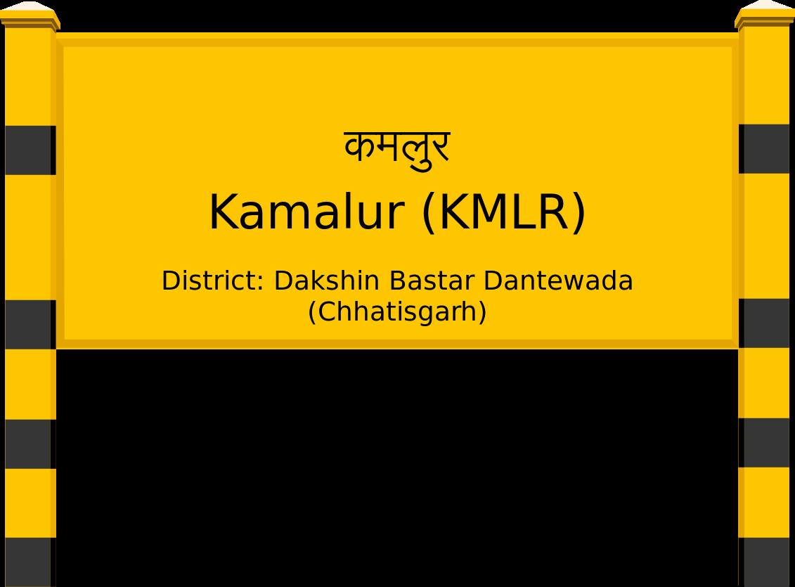 Kamalur (KMLR) Railway Station