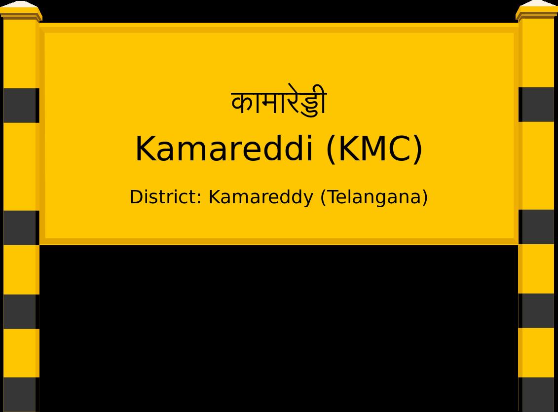 Kamareddi (KMC) Railway Station