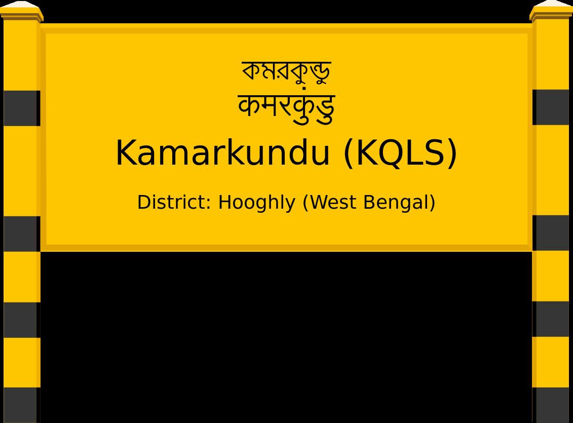Kamarkundu (KQLS) Railway Station