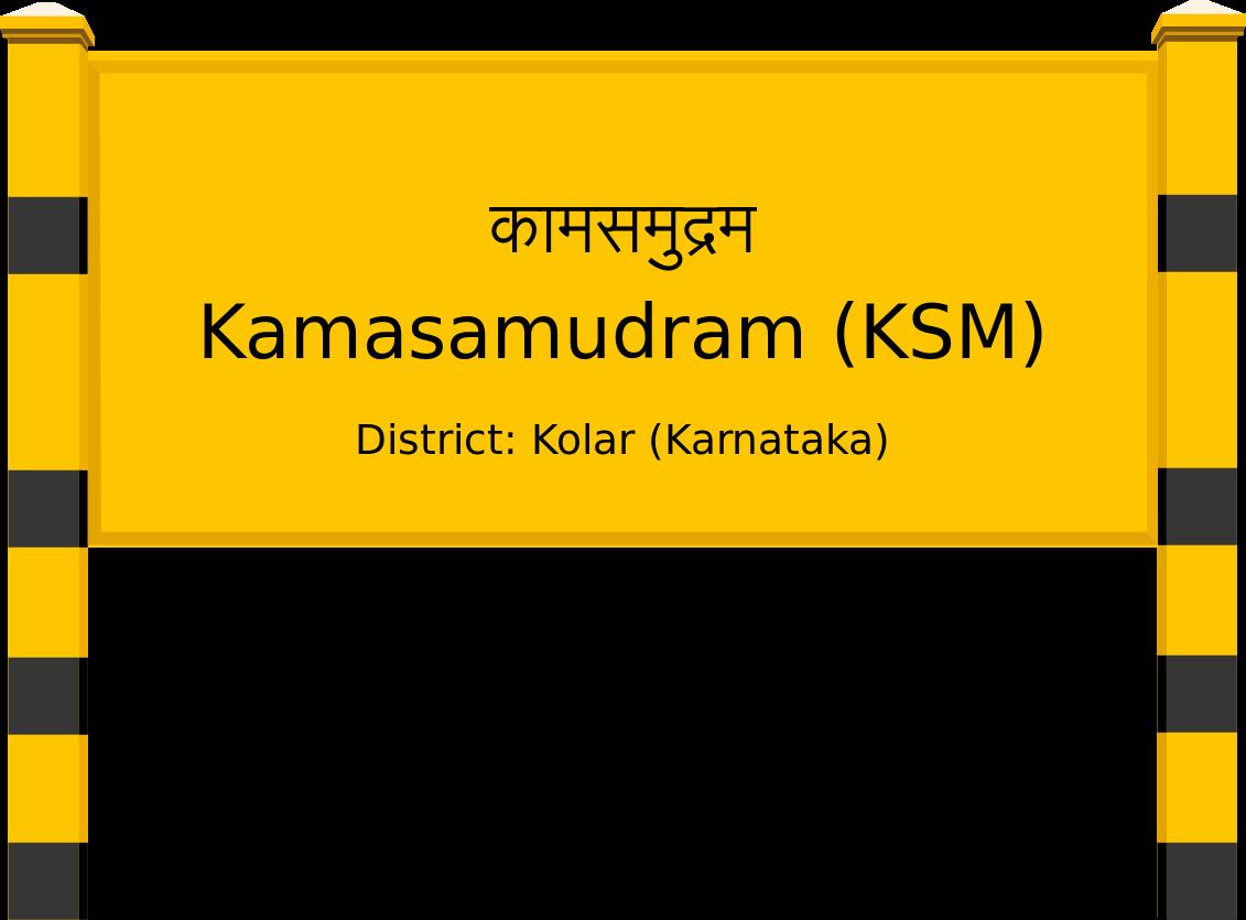 Kamasamudram (KSM) Railway Station