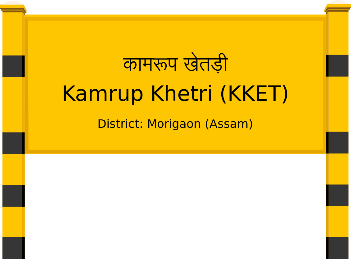 Kamrup Khetri (KKET) Railway Station