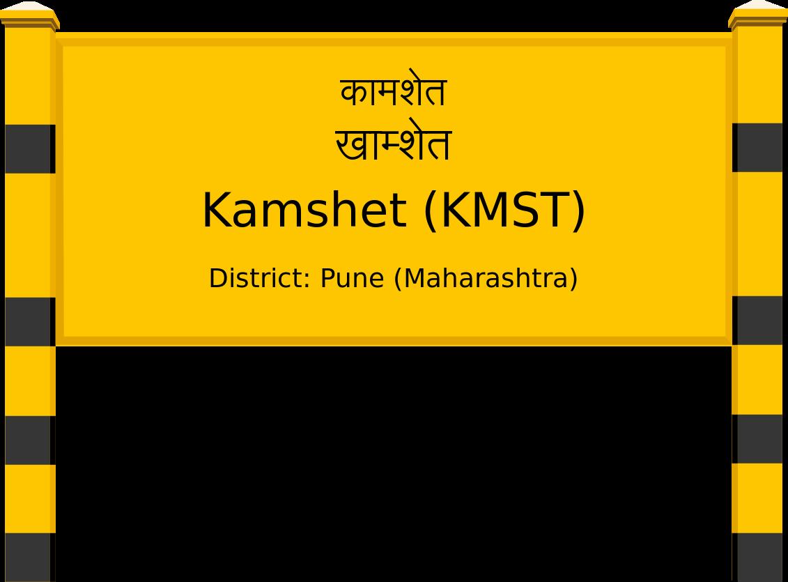 Kamshet (KMST) Railway Station