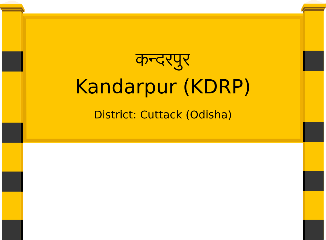 Kandarpur (KDRP) Railway Station