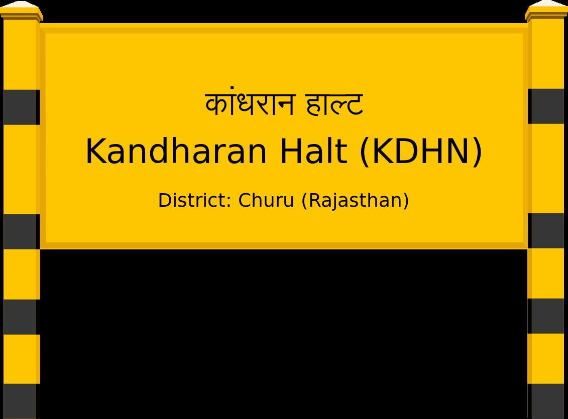 Kandharan Halt (KDHN) Railway Station
