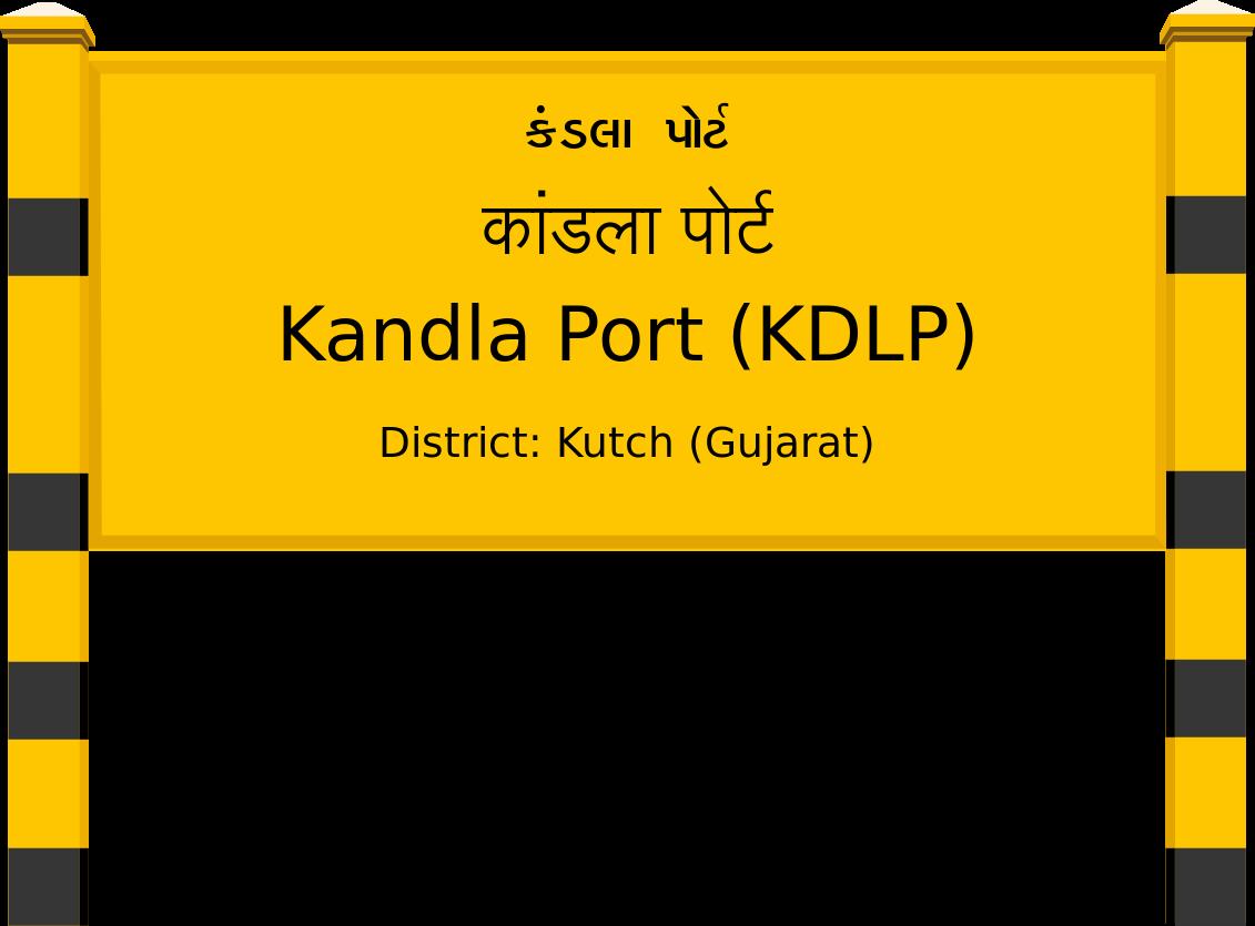 Kandla Port (KDLP) Railway Station