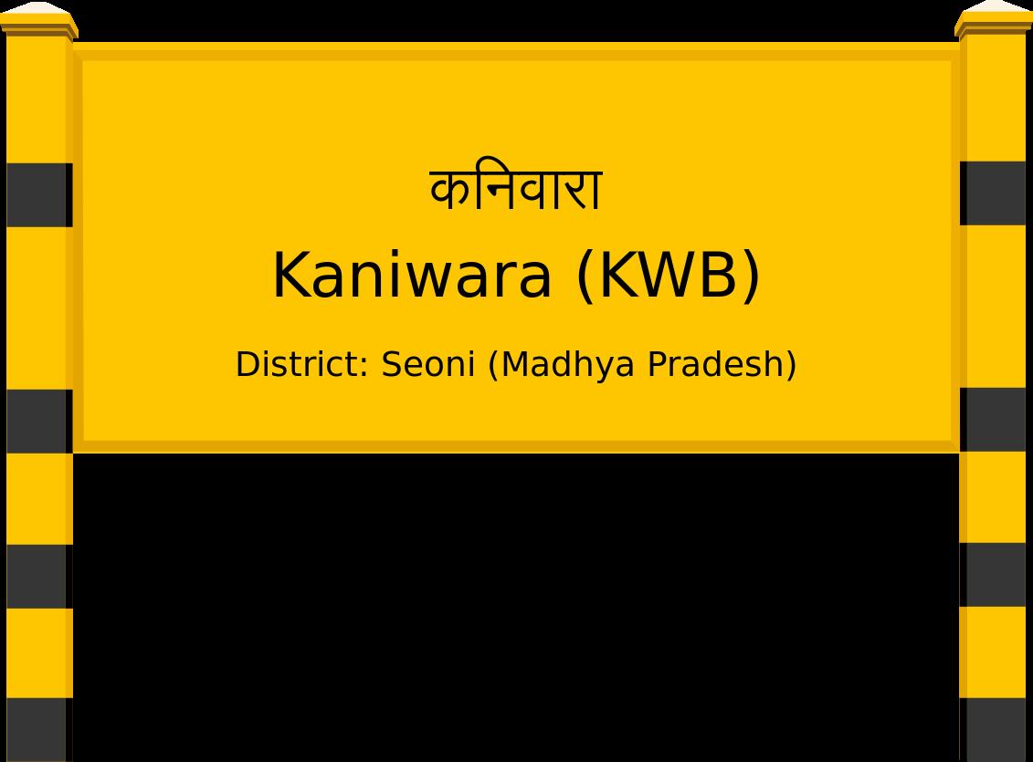 Kaniwara (KWB) Railway Station