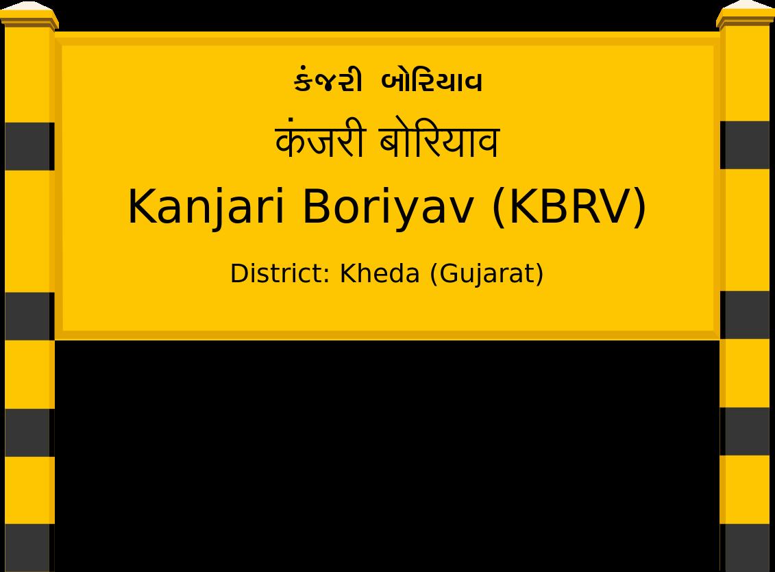 Kanjari Boriyav (KBRV) Railway Station