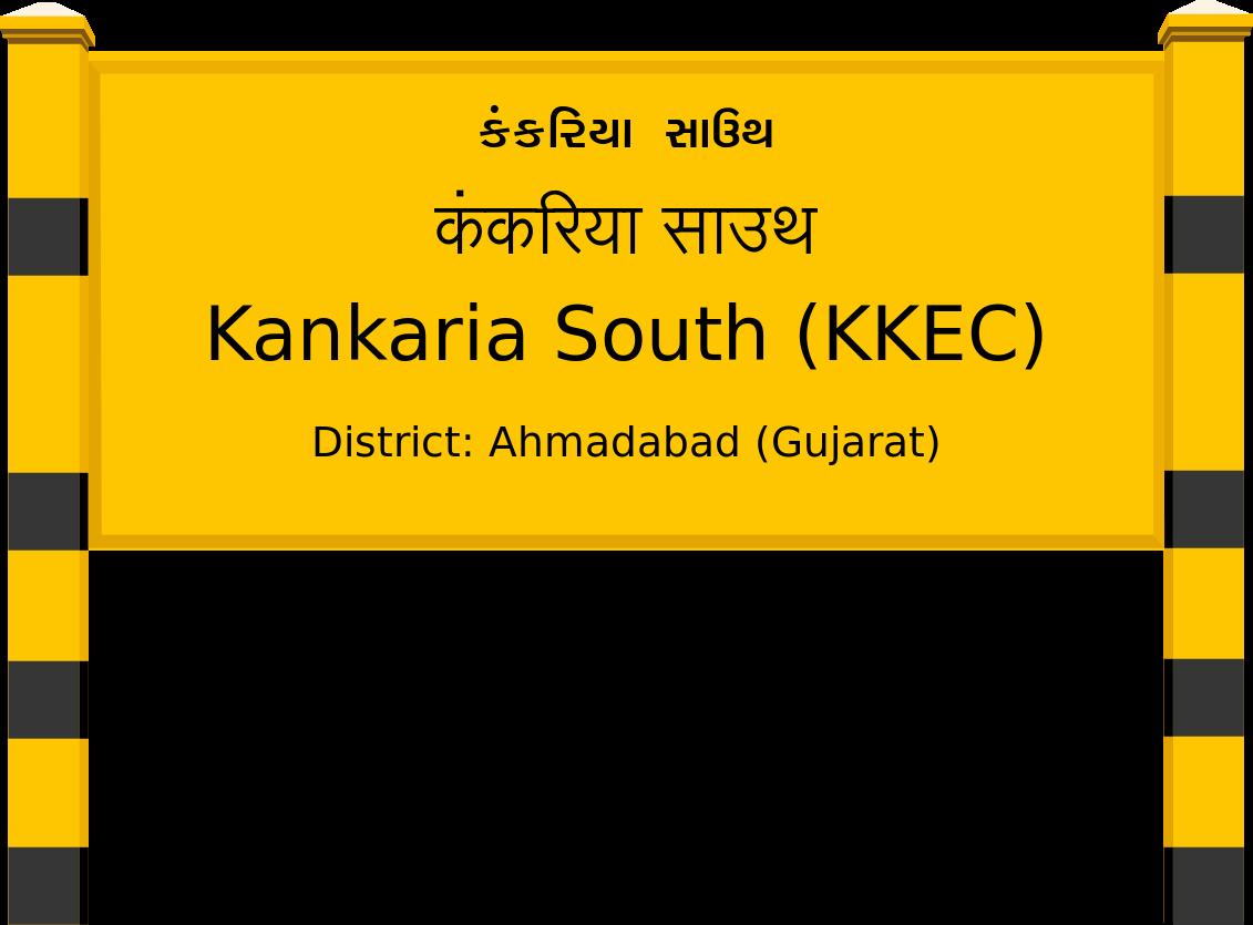 Kankaria South (KKEC) Railway Station