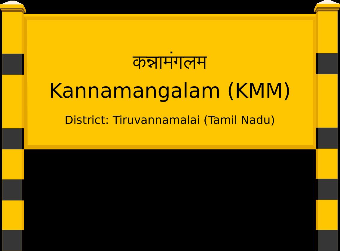 Kannamangalam (KMM) Railway Station