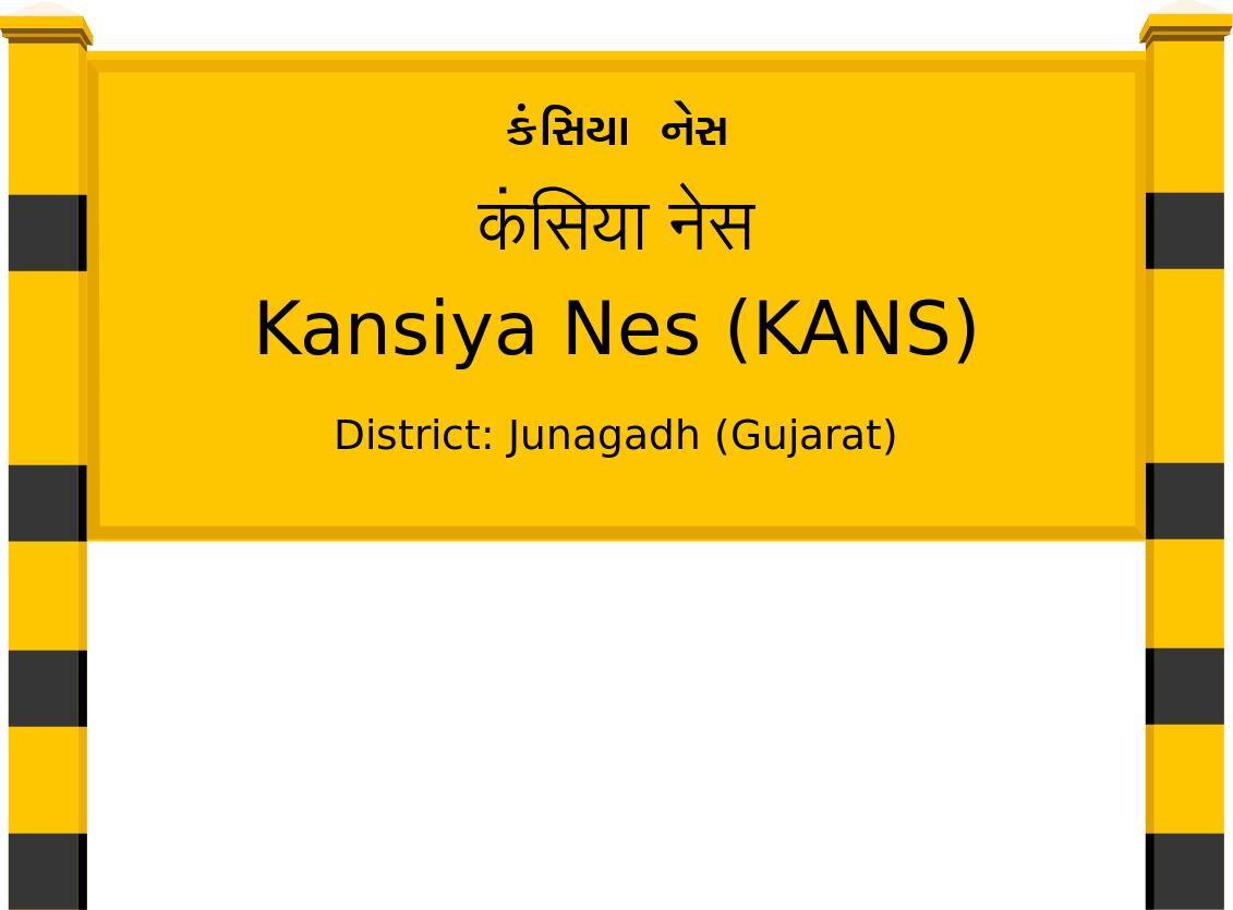Kansiya Nes (KANS) Railway Station