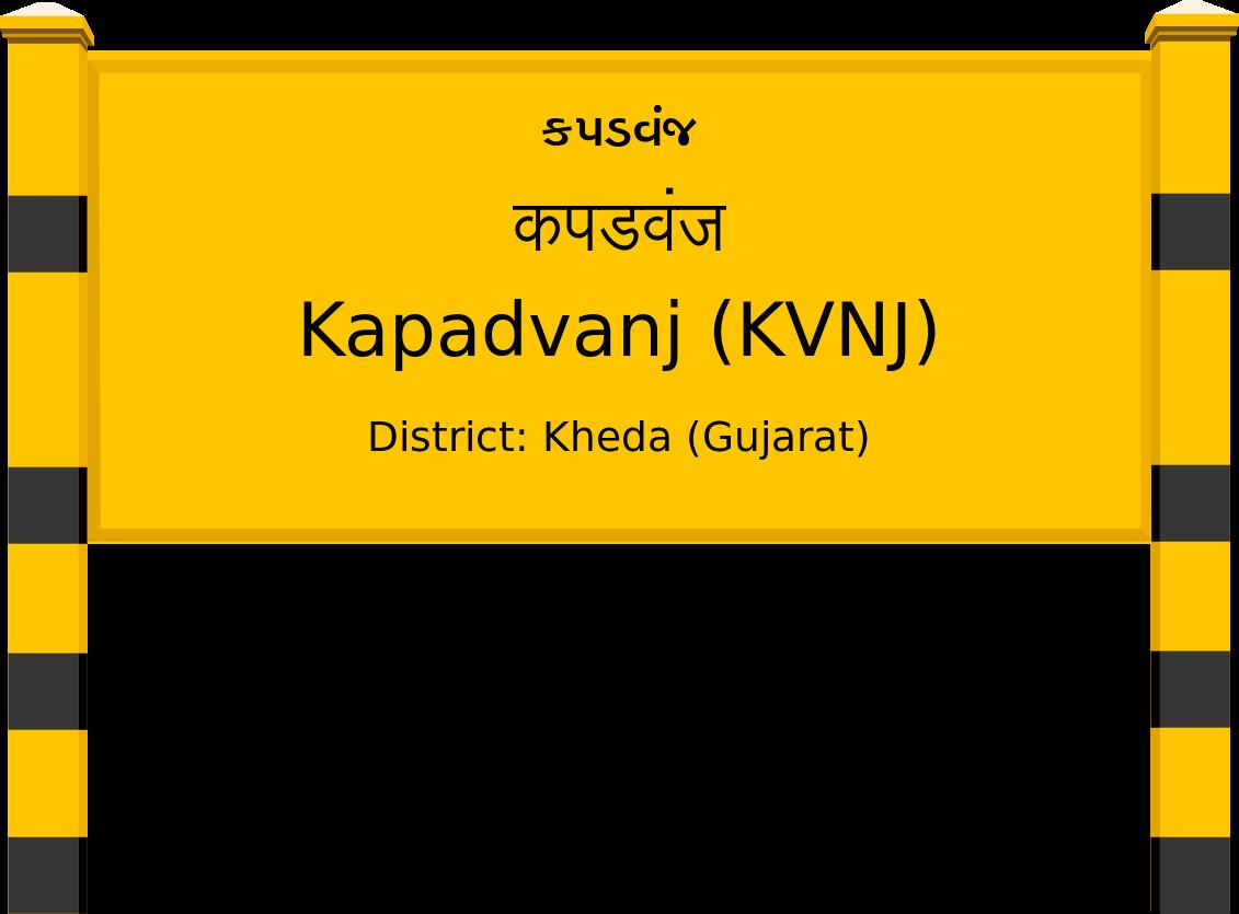 Kapadvanj (KVNJ) Railway Station