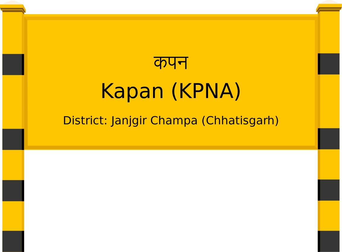 Kapan (KPNA) Railway Station