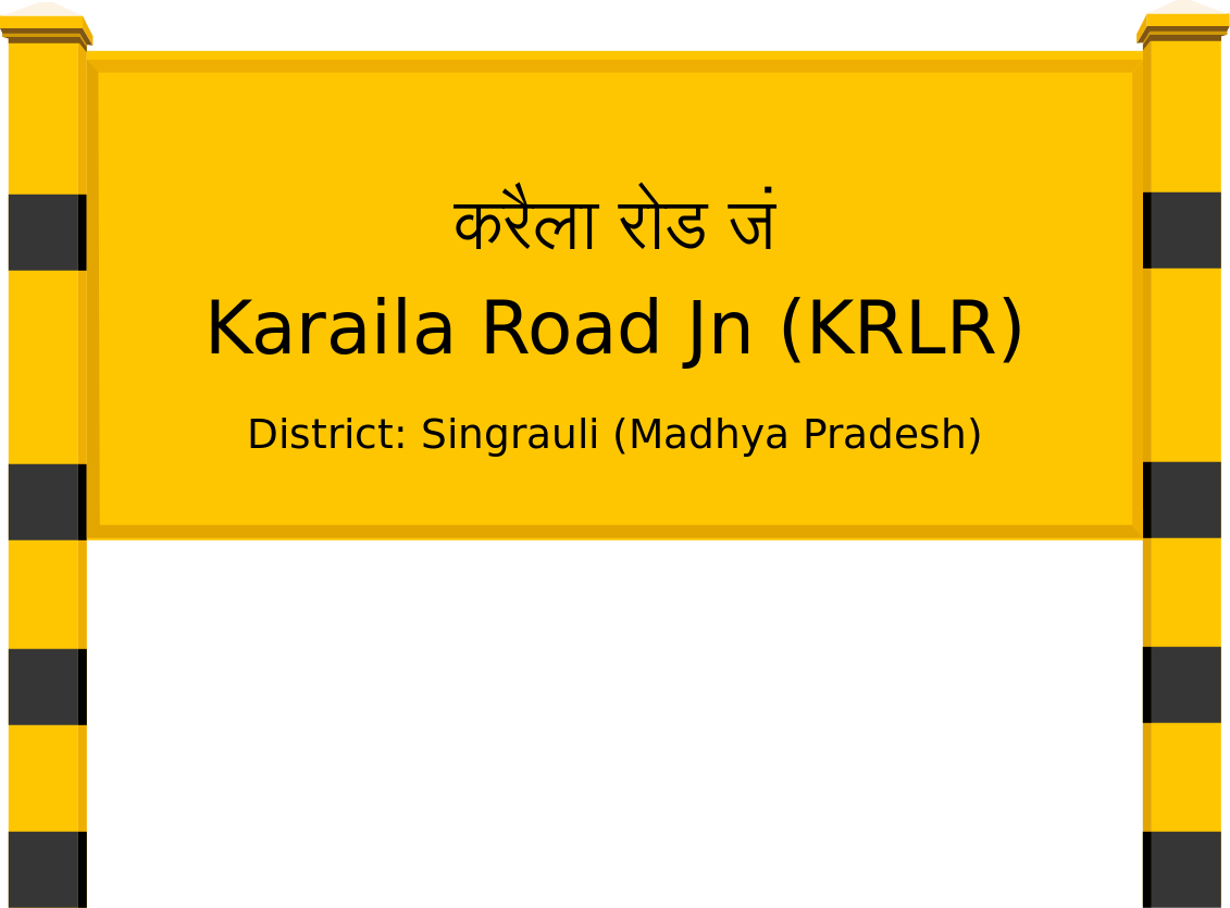 Karaila Road Jn (KRLR) Railway Station