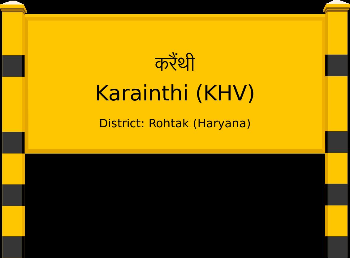 Karainthi (KHV) Railway Station