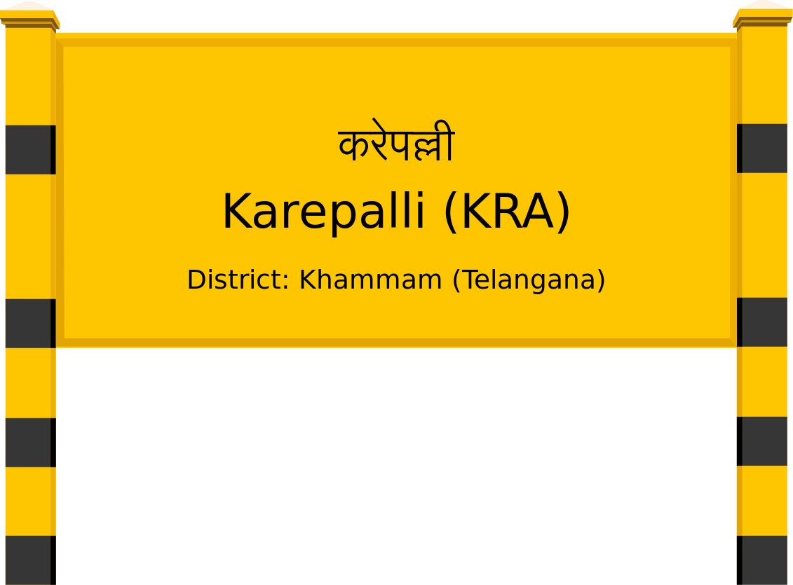 Karepalli (KRA) Railway Station