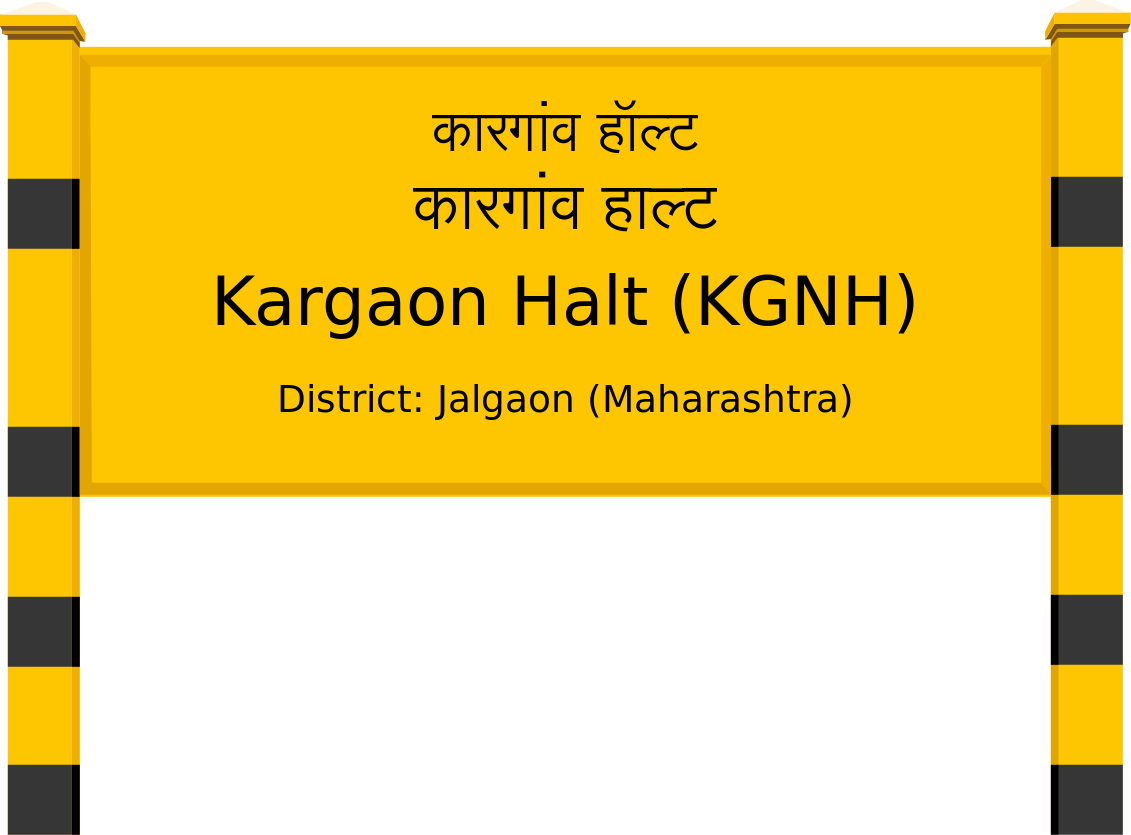 Kargaon Halt (KGNH) Railway Station