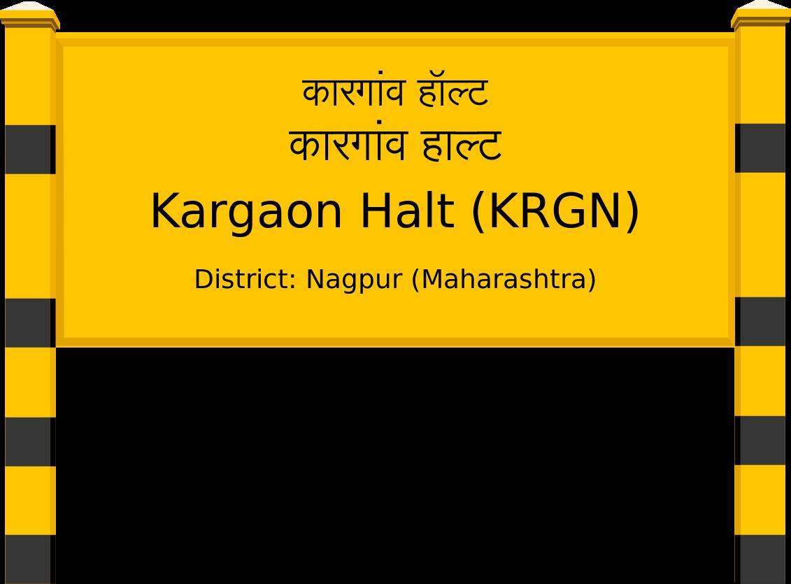Kargaon Halt (KRGN) Railway Station