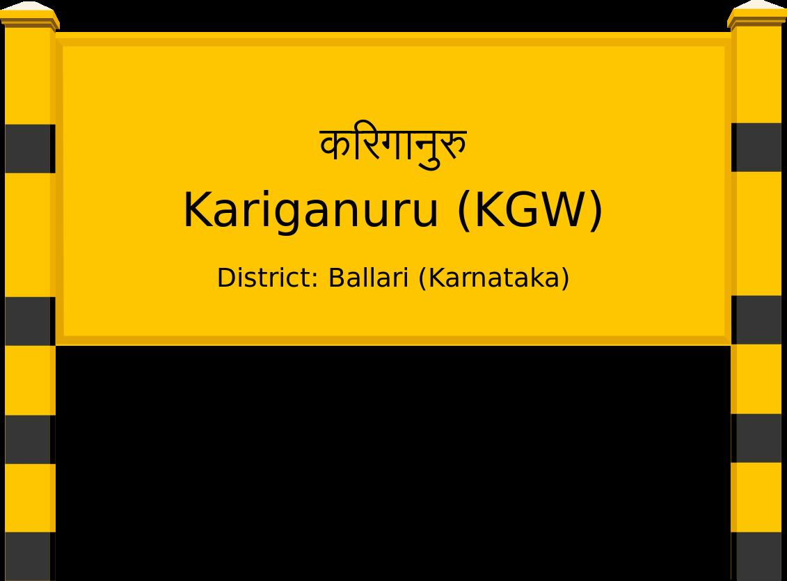 Kariganuru (KGW) Railway Station