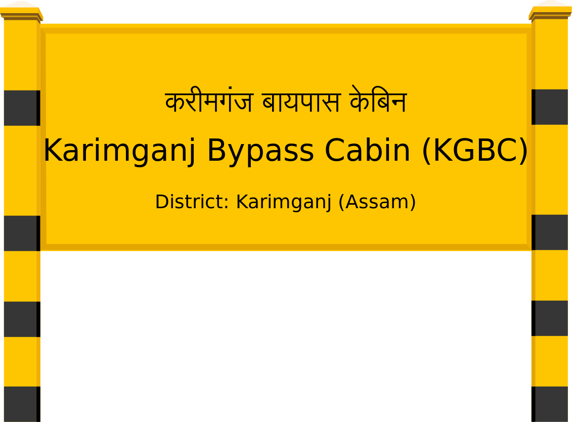 Karimganj Bypass Cabin (KGBC) Railway Station