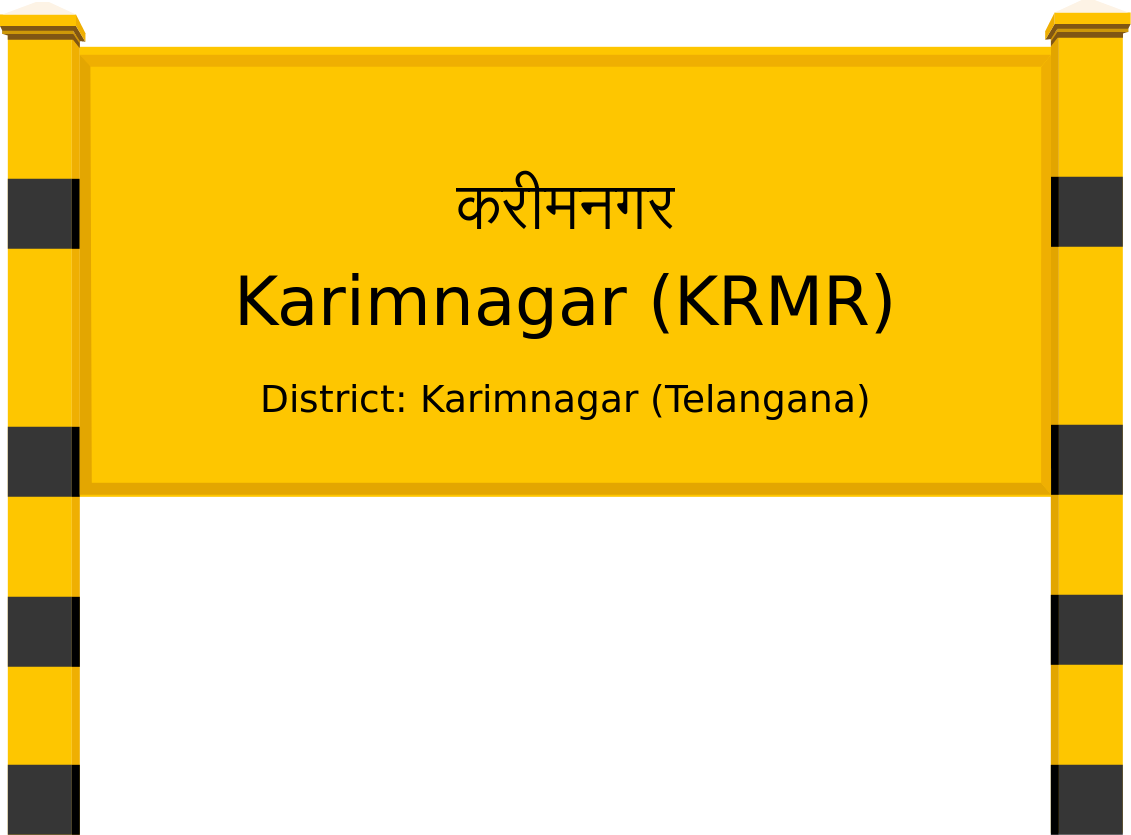 Karimnagar (KRMR) Railway Station