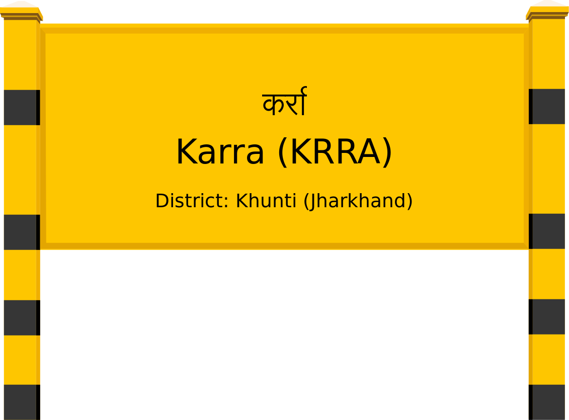 Karra (KRRA) Railway Station
