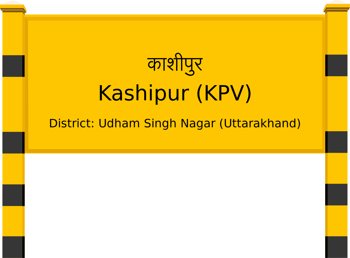 Kashipur (KPV) Railway Station