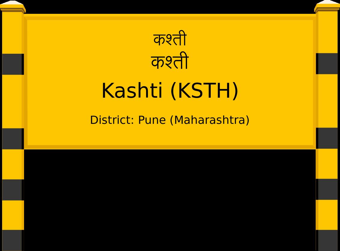 Kashti (KSTH) Railway Station