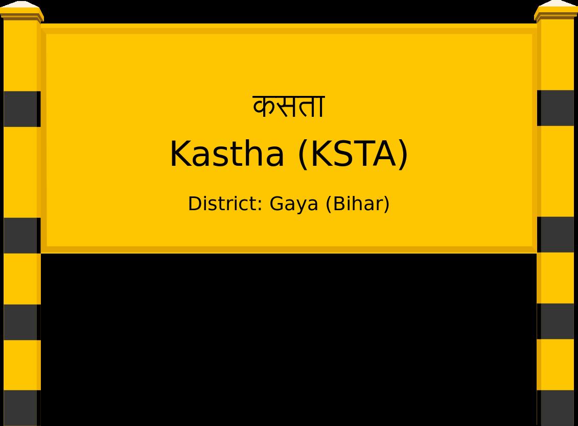 Kastha (KSTA) Railway Station