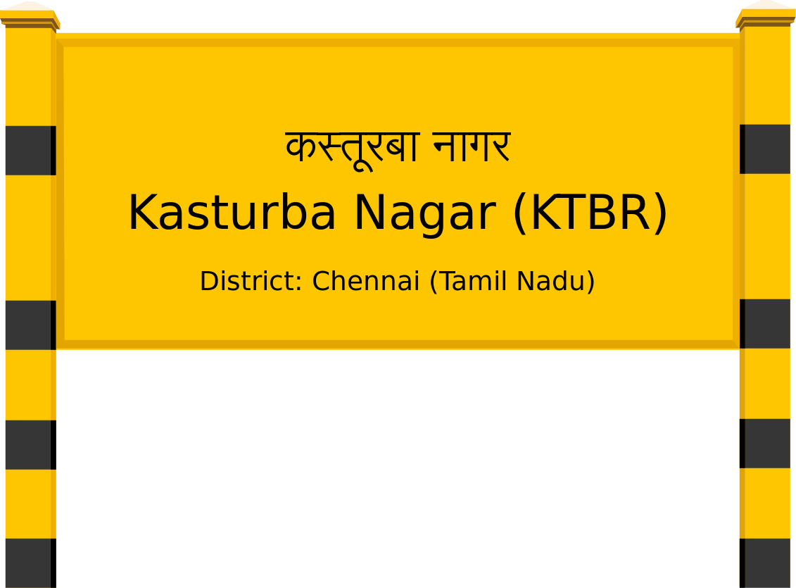 Kasturba Nagar (KTBR) Railway Station