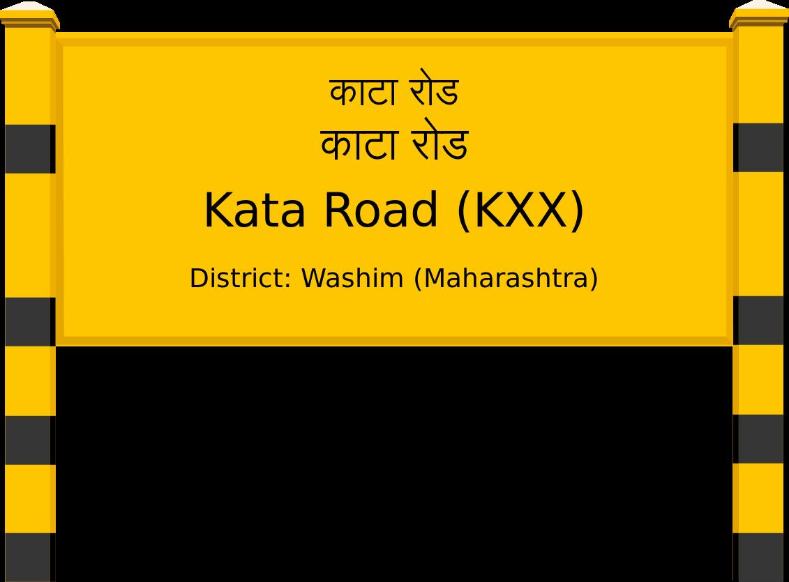 Kata Road (KXX) Railway Station