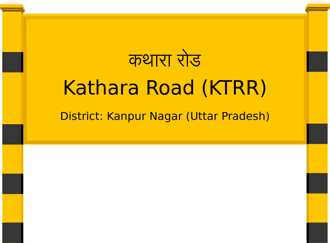 Kathara Road (KTRR) Railway Station