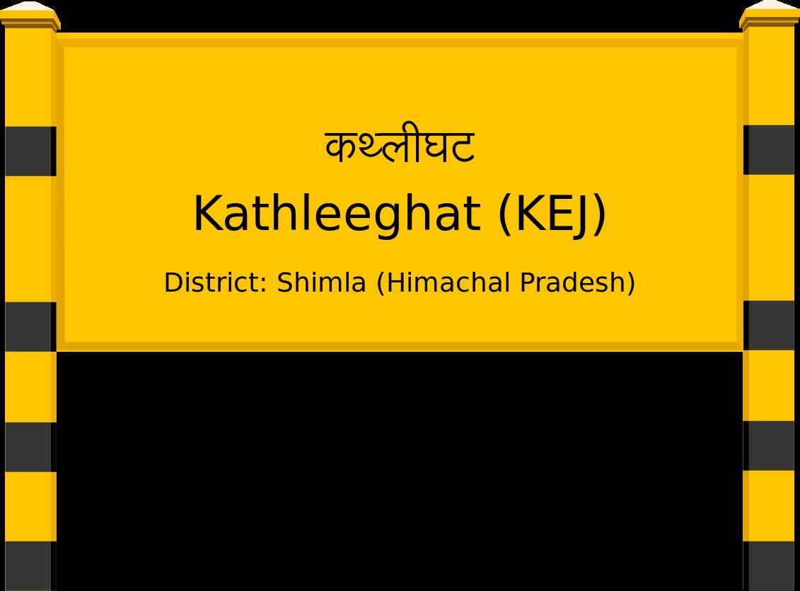 Kathleeghat (KEJ) Railway Station
