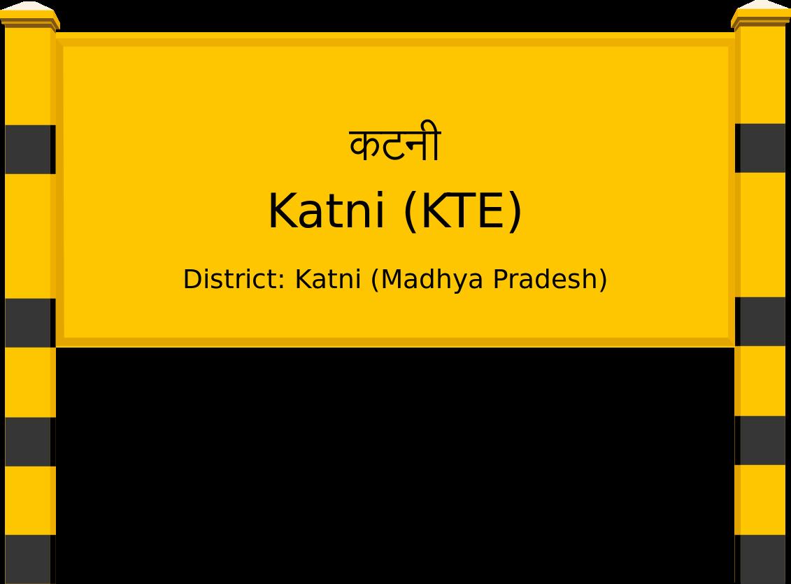 Katni (KTE) Railway Station