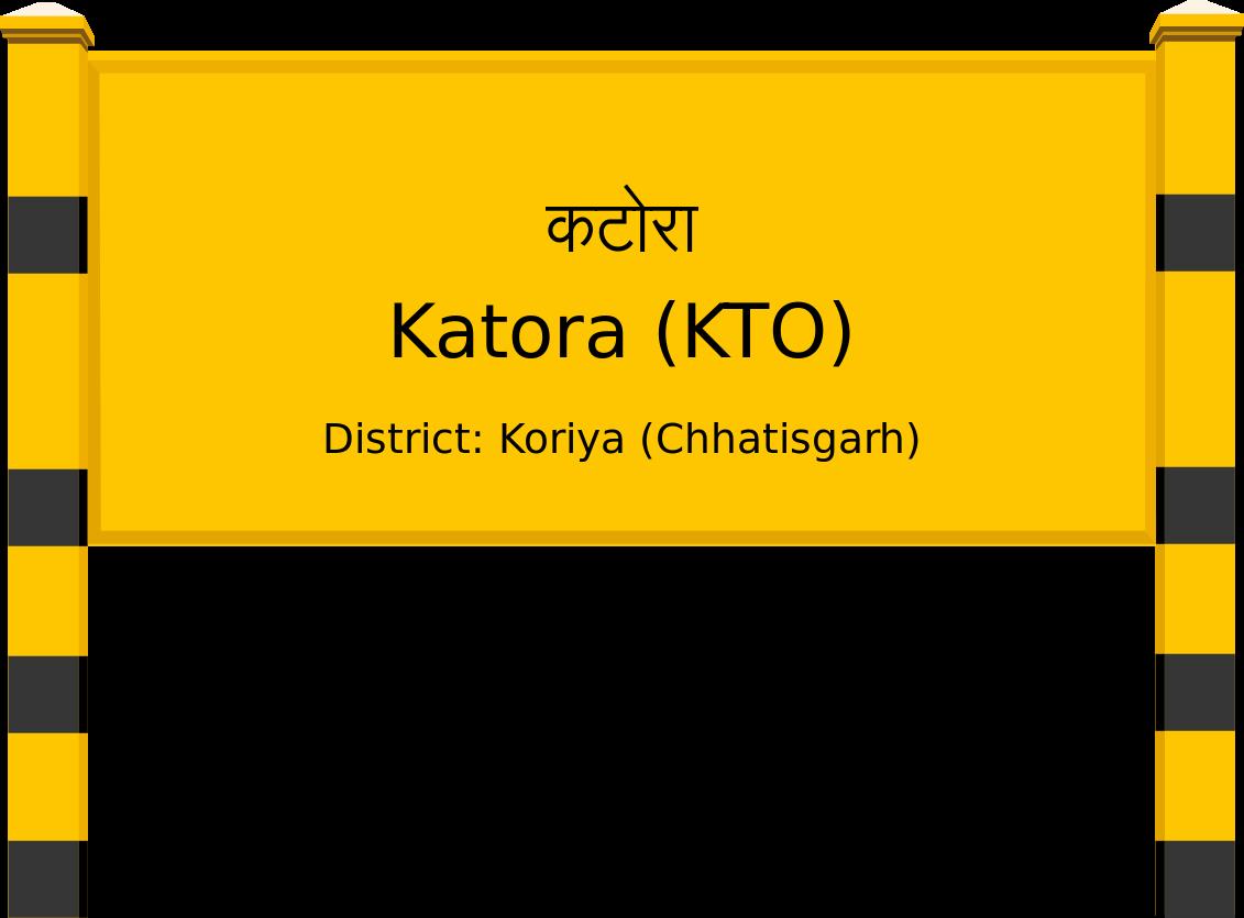 Katora (KTO) Railway Station