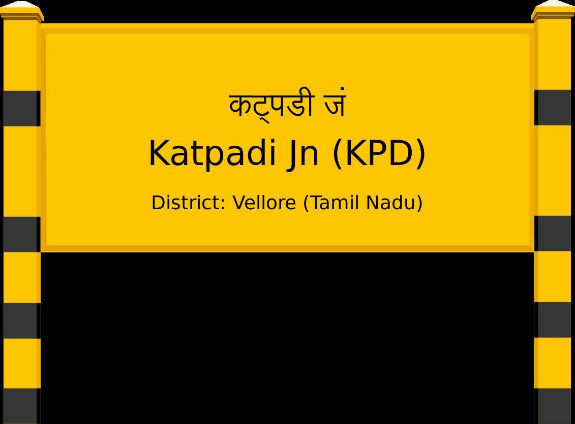 Katpadi Jn (KPD) Railway Station