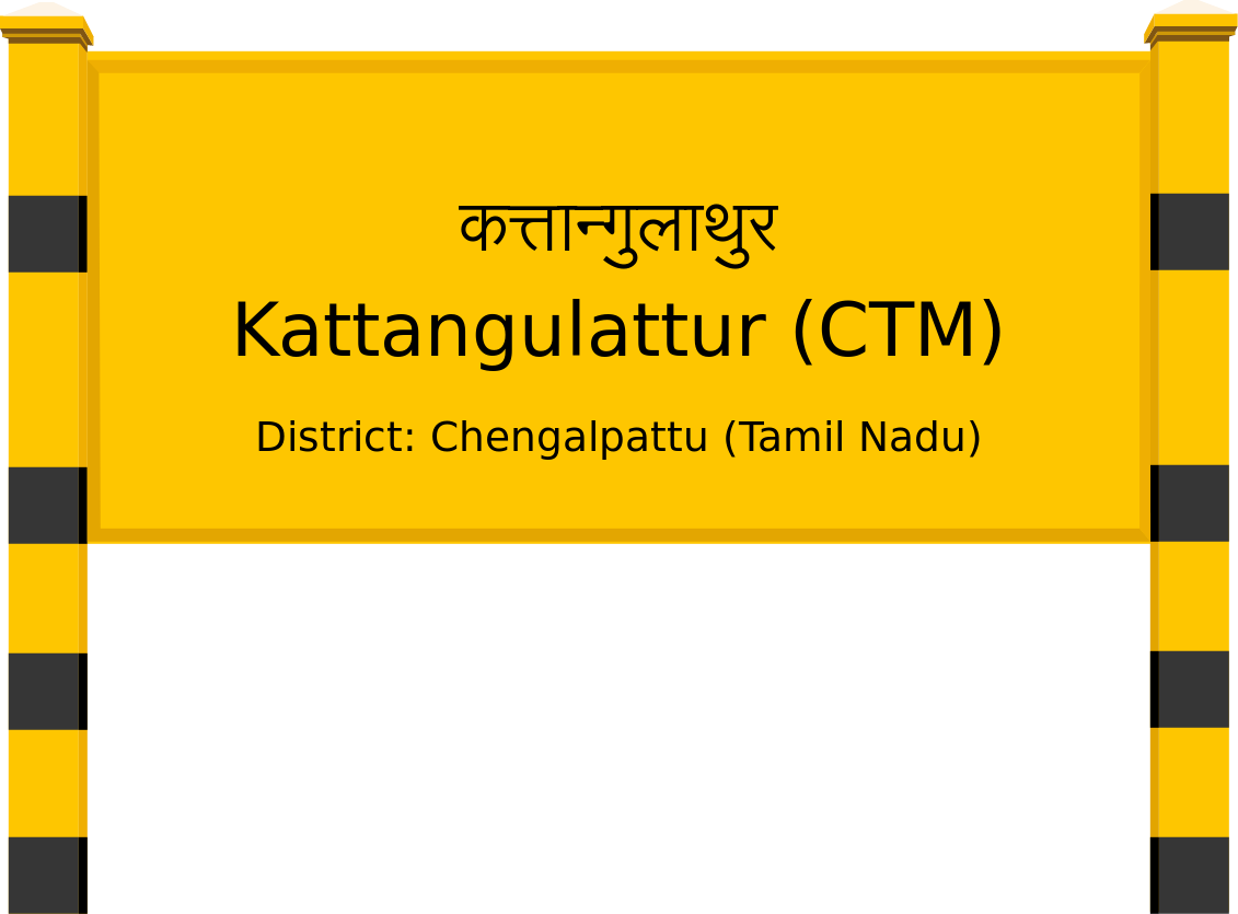 Kattangulattur (CTM) Railway Station