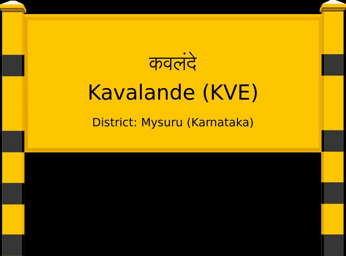 Kavalande (KVE) Railway Station